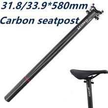 Litepro dobrável selim da bicicleta 31.8/33.9*580mm fibra de carbono selim para dahon brompton dobrável
