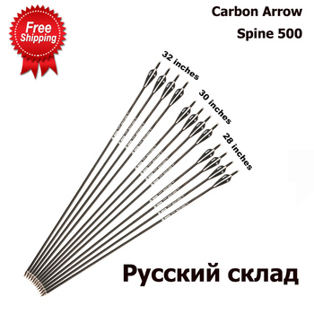 28/30/32 inches Spine 500 Carbon Arrow with Black and White Color for Recurve/Compound Bows Archery Hunting