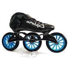 سرعة حذاء تزلج بعجلات ألياف الكربون المنافسة الرول سكيت 3*125 مللي متر عجلات الشارع سباق قطار التزلج Patines للأطفال الكبار SH56