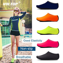 Beach Swimming Socks Swimming Fins  Anti Slip Shoes Diving Underwater Shoes Scuba Socks Water Proof Shoes цены