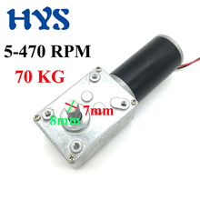 HYS DC 12V 24V Gear Motor 5-470rpm Worn Electric Reducer Motors DC 12 Volt V Torque 70kg.cm 5840 31ZY Mini Motor Bracket Holder bringsmart 5840 555b double shaft encoder motor 12v 24v 12 470rpm worm gear motor high torque dc motor for household appliances