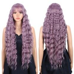 Perruques Cosplay synthétiques longues 30 pouces pour femmes noires, perruques amples ondulées, violet et bordeaux, classiques Plus résistantes à la chaleur