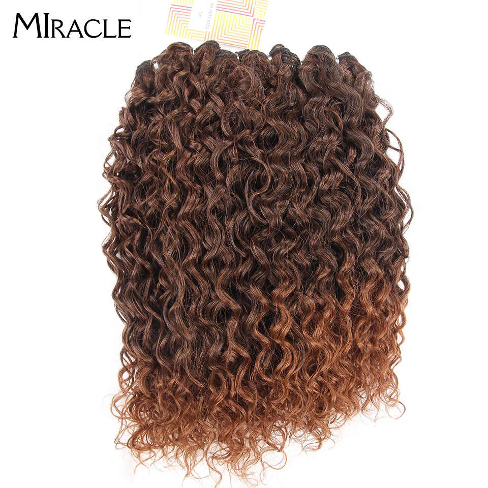 Miracle Kinky Curly Hair Weave Bundles Sewing Black Brown Synthetic Hair Heat Resistant Fiber Wefts 16 18 20 6PCS/Lot