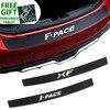 Tylny zderzak samochodowy ładunek folia ochronna z włókna węglowego naklejki dla JAGUAR E-PACE F-PACE I-PACE XE XF XJ osłona bagażnika dekoracja