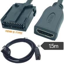 Удлинительный av кабель для автомобиля 15 м hdmi Тип e тип А
