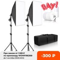 Kit de estudio fotográfico Softbox, luz caja iluminación Led individual, lámpara con trípode de fotografía, disparo, Softbox Flash E27