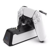 PS5 무선 컨트롤러 용 듀얼 고속 충전기 소니 플레이 스테이션 5 게임 패드 용 USB 3.1 Type C 고속 충전 크래들 독 스테이션