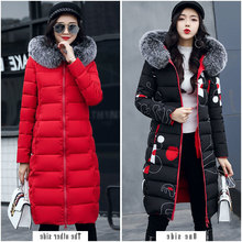 KMVEXO Winter Women Hooded Coat Fur Collar Thicken Warm Long Jacket Female Coat Girls Long Slim Big Fur Coat Jacket Down Parka стоимость