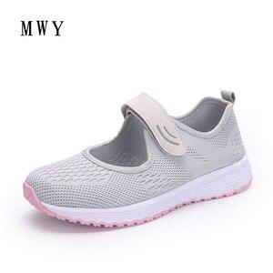 Image 1 - MWY Vrouwen Casual Schoenen Mode Ademende gebreide Vrouwen Sneakers Haak Loop Soft Trainers Outdoor Wandelschoenen Chaussure Femme