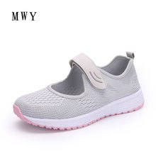 MWY Women Casual Shoes Fashion Breathable knitted Women Sneakers Hook Loop Soft Trainers Outdoor Walking Shoes Chaussure Femme