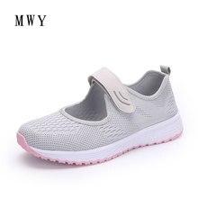 MWY baskets tricotées pour femmes, chaussures de marche en extérieur à boucle à crochet, confortables, respirantes, à la mode, chaussures décontractées