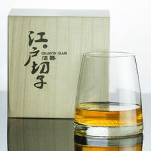 Tasse à Whisky en verre à l'ancienne, design artistique, design artistique, verre de dégustation de vin, japon, Edo, Kiriko