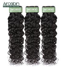Aircabin-extensiones de cabello humano Remy de 100% brasileño, ondas al agua, 1/3/4 mechones, tejido de doble trama, Color natural, mechones de 8-26 pulgadas