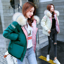 winter jacket women 2020 Fashion women's park Cotton Padded Thicken Warm Outwear female jacket Casual Plus Size Overcoat Parkas
