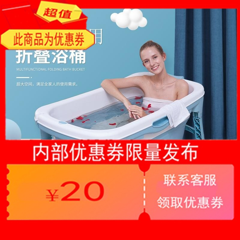 Bath Bucket Tub Folding Adult Children Body-Tub-Tub No. Household Extra-Large title=