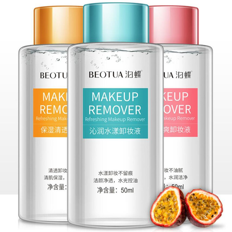 50ML Face Eye Lip Makeup Remover Water Cleansing Oil Aloe Natural Gentle Deep Clean Facial Lotion Moisture Skin Care Women Girls