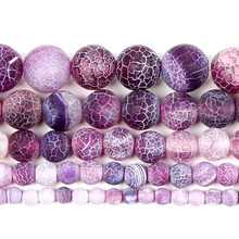 Natural Stone Beads Dream Dark Purple Frost Cracked Fire Dragon Veins Agates Beads For Jewelry Making DIY Bracelets 6/8/10/12mm
