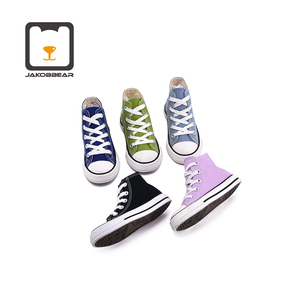 Image 4 - Kids Cavans Shoes for Girls Boys Children Sneakers Boots White Black Orange Pink Green Red Blue