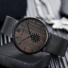 Мужские водонепроницаемые часы с сетчатым ремешком из нержавеющей