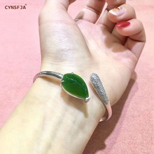 CYNSFJA จริง Certified Natural Hetian Jasper ฝัง 925 (China)