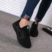 2019 Tennis Shoes For Women Trainers Sneakers Women Tenis Feminino Outdoor Sports Women Shoes Zapatillas Calzado Deportivo Mujer