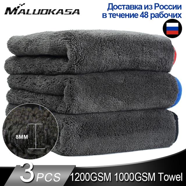 Myjnia samochodowa ręcznik Super ręcznik z mikrofibry czyszczenie samochodu 1200GSM produkty samochodowe Auto wosk do prania szmaty do suszenia szmat do samochodu