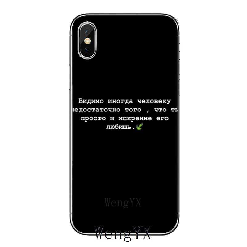 ロシア引用カバーケース Xiaomi Redmi 注 7 6 6A 5A 4 4A 3 プロ S2 5 プラス 4x pocophone F1 ケース