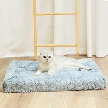 Мягкое одеяло для собаки питомца коврик кровати кошки длинный