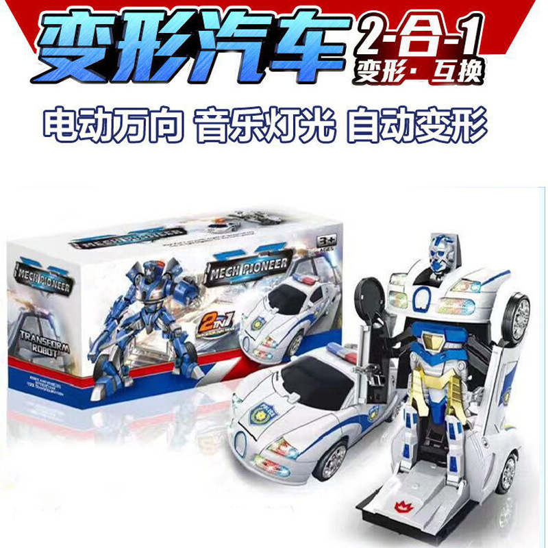 Bugatti Electric Universal Car With Light And Music Automatic Deformation Robot CHILDREN'S Toy Car
