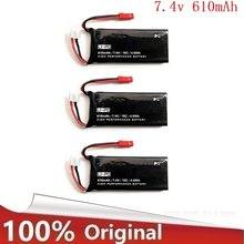Original hubsan x4 h502s h502e 7.4v 610mah bateria lipo 15c 4.5wh bateria 2s jst plug para rc quadcopter zangão peças