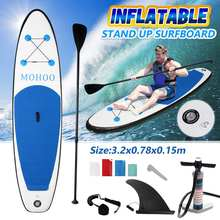 320x78x15cm PVC Aufblasbare Stand Up Paddle Board Surfbrett Sup-Board Kajak Tools Kit Mit pumpe Rucksack Wasser Sport Surf Board(China)