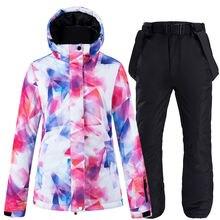 30 °c цветной зимний костюм женские комплекты одежды для сноуборда