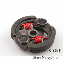 Heavy Duty 2 Stroke Mini Moto Clutch Pad 43cc 47cc 49cc Engine Pocket Dirt Bike ATV Quad Crosser 4 Wheeler 2 spring