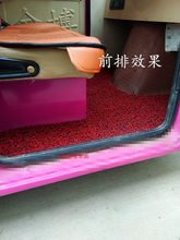 Elderly Scooter Enclosed Electric Tricycle Four Wheel Car Foot Pad Free Tailor Thick Anti-slip Floor Mat(China)