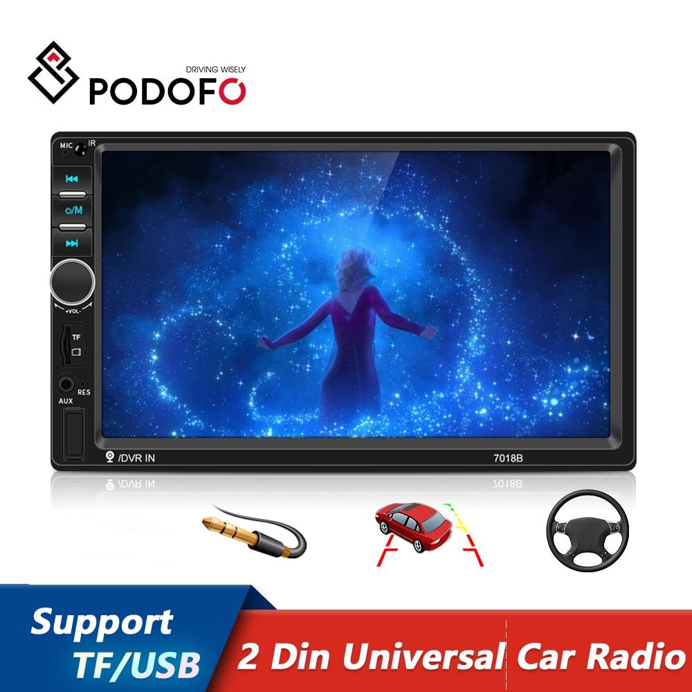 Podofo 2 Din Car Radio HD 7