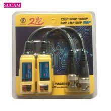 10 Pairs/lot 8MP AHD CCTV Camera Passive Video Balun Twisted Transmitter Transceiver for 2MP 5MP 8MP AHD CVI TVI CVBS Camera