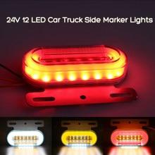 1 Uds 24V 12 LED coche indicador lateral de camión coche con luces externas señal indicador lámpara luz trasera de advertencia 3 modos remolque camión