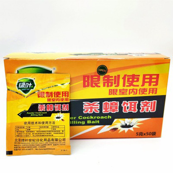 ZOCDOU 1 Piece Strong Power Drug Cockroach Home Use safety Eliminate cockroaches Net Bait Home Pest Control Roach Black Beetle image