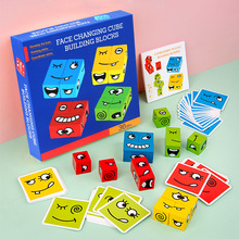 Toy Building-Block Expression Puzzle Wooden Early-Education Children Montessori Thinking