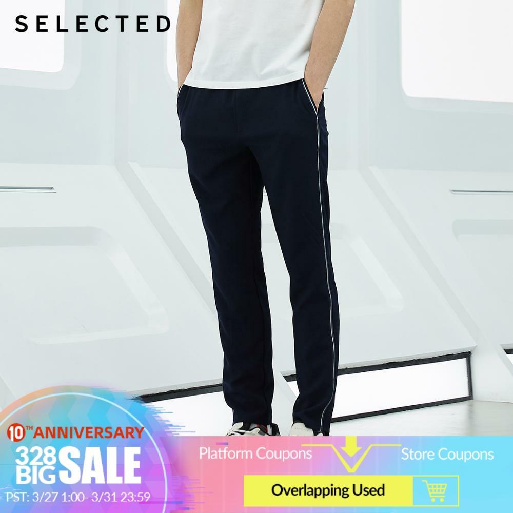 SELECTED Men's Stretch Tight-leg Harem Pants S|419114502