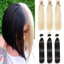 Remy Форте человеческие волосы пряди блондинка черные прямые