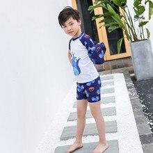 Children Swimwear Toddler Baby Boys Dinosaur Printing Swimsuit Two-Piece Swimwear Boys Summer Bathing Suit With Swimming Cap