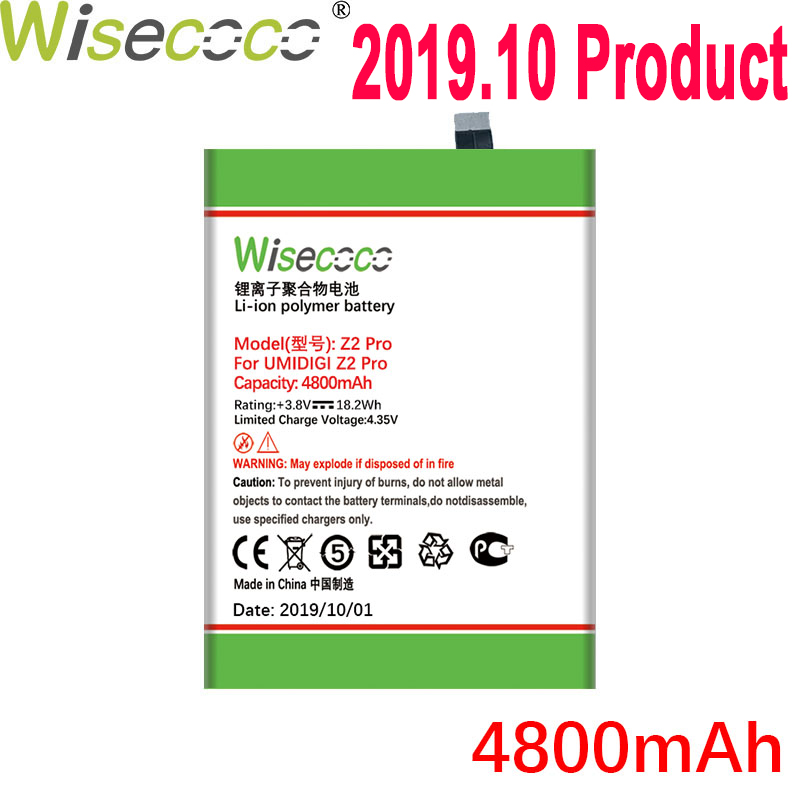 WISECOCO 4800mAh Z2 Pro Battery For UMIDIGI Z2 Pro Mobile Phone In Stock Latest Production High Quality Battery+Tracking Number