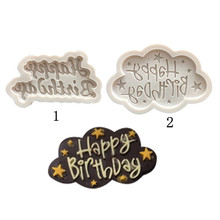 1PC COrganic Silicon Fondant Mold Clouds Happy Birthday Clay Silicone Mold Kitchen Baking Handmade Soap Cake Decoration Biscuit soap flower modelling silicon soap mold fondant cake decoration mold sleep baby soap mold 100% food grade raw material
