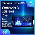 TEYES CC2L и CC2 Plus Штатная магнитола For Шкода Октавия 3 For Skoda Octavia 3 A7 2013 - 2018 Android до 8-ЯДЕР до 6 + 128ГБ 16*2EQ + DSP 2DIN автомагнитола 2 DIN DVD GPS мультимедиа автом...
