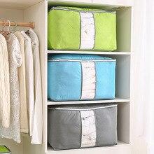 Нетканый портативный мешок для хранения одежды органайзер 60X42X36 см складной шкаф Органайзер для подушки одеяло постельные принадлежности