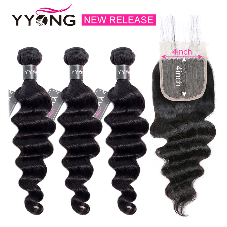NEW Loose Deep T 4x1+1X4 Closure With Bundles  3/4 Bundles With Lace Closure  Swiss Lace 1