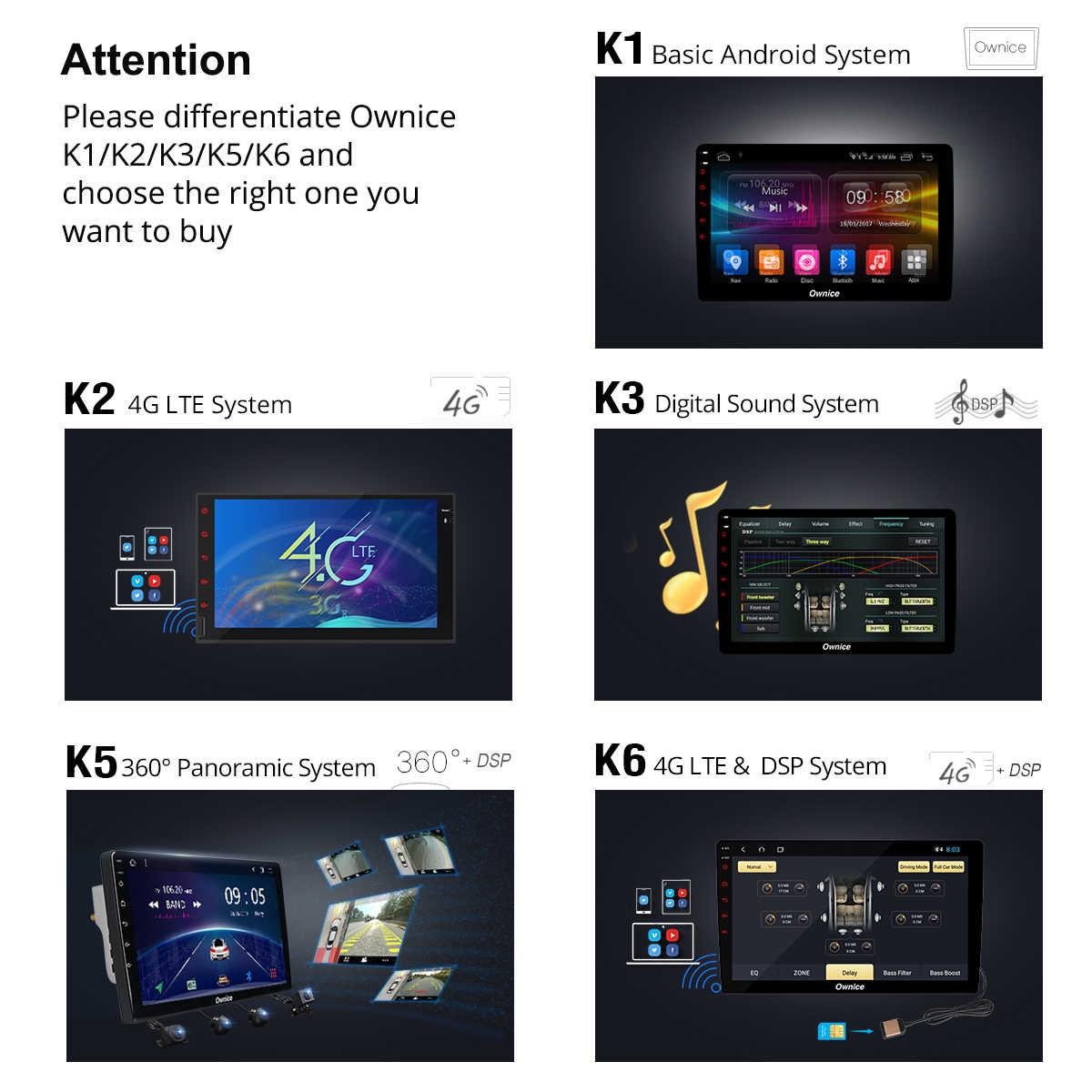 Ownice K1 K2 K3 K5 K6 車 DVD プレーヤー 360 パノラマ DSP アンドロイド 8.1 Gps ナビシボレートラックス 2017 ラジオステレオマルチメディア 4 グラム