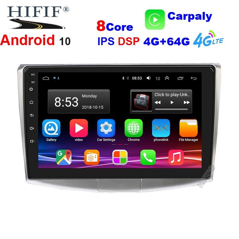 Автомагнитола 2 Din на Android 10 dsp для VW/Volkswagen/Magotan/CC/Passat B6 B7, мультимедийный плеер с GPS, USB, DVR, FM, ОЗУ 4 Гб, ПЗУ 64 ГБ