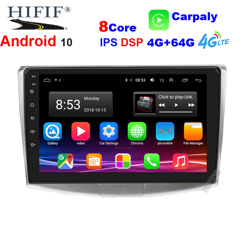 2 Din Auto Radio Android 10 dsp para VW/Volkswagen/Magotan/CC/Passat B6 B7 RAM 4GB ROM de 64G reproductor Multimedia GPS USB DVR FM